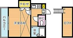 ウェーブ皇后崎[2階]の間取り