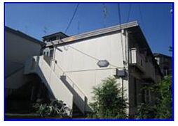山手竹之丸荘[26号室]の外観