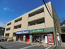 東京都町田市金井7丁目の賃貸マンションの外観