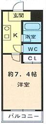 兵庫県神戸市東灘区田中町5丁目の賃貸マンションの外観