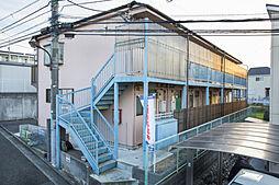 東京都多摩市連光寺2丁目の賃貸アパートの外観