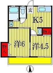 第2山文荘[1階]の間取り