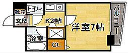 ライオンズマンション天神南[6階]の間取り