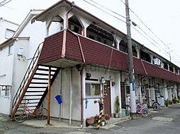 兵庫県川西市小花2丁目の賃貸アパートの外観