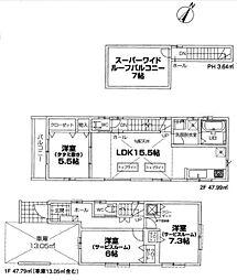 入谷駅 5,490万円