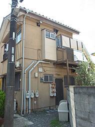上越荘[2階]の外観