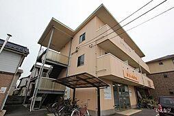 広島県福山市南手城町2丁目の賃貸マンションの外観