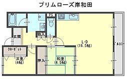 プリムローズ岸和田[7階]の間取り