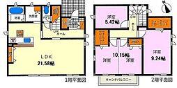 岡崎駅 2,690万円