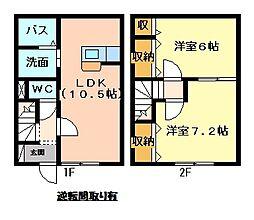 [テラスハウス] 茨城県小美玉市栗又四ケ の賃貸【/】の間取り