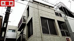 高見シャーメゾン[1階]の外観