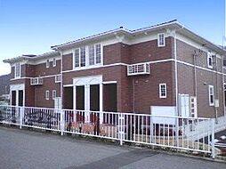 兵庫県たつの市新宮町新宮の賃貸アパートの外観