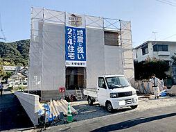 門司駅 3,398万円