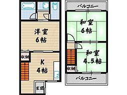 矢田駅 6.0万円