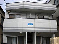 東京都北区志茂1丁目の賃貸アパートの外観