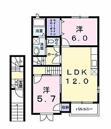 オレンジハウスII[2階]の間取り