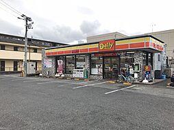 デイリーヤマザキ尾張旭井田店 徒歩 約7分(約500m)
