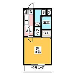 オールグランデ[4階]の間取り