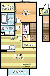 メゾンプランタニエールキャトル[2階]の間取り