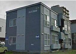 北海道札幌市東区北八条東19丁目の賃貸アパートの外観