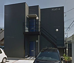 FLAT-S[201号室]の外観