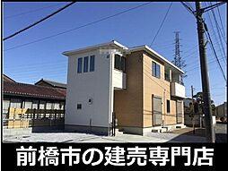 群馬総社駅 2,380万円