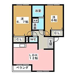 パルディアHM[1階]の間取り