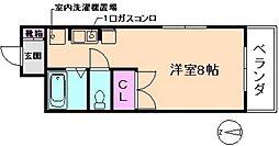 メゾンドモア[2階]の間取り
