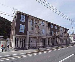 京都府京都市山科区勧修寺御所内町の賃貸アパートの外観