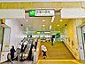 JR南武線 武蔵中原駅まで1500m 駅周辺にはスーパーや飲食店が多数あり、暮らしやすい町です。また、駅に車庫があるため始発に乗れることも多いです。 ,3LDK,面積65.01m2,価格3,380万円,JR南武線 武蔵中原駅 徒歩18分,JR南武線 武蔵新城駅 徒歩25分,神奈川県川崎市中原区下小田中6丁目22-10