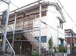 黒江 2.0万円