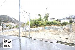 神戸市北区有野町唐櫃リベールガーデンズ 5区画分譲の5号棟