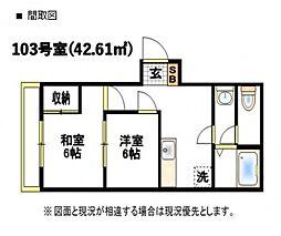 小金井ハイツ[103号室号室]の間取り