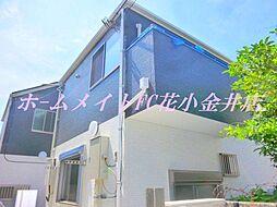 東京都西東京市南町4丁目の賃貸アパートの外観