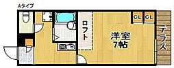 レオパレスパルフェII[3階]の間取り
