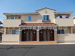 プリマヴェーラ B棟[2階]の外観