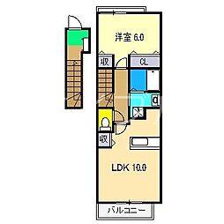 リージェントパークアパートメントII[2階]の間取り