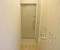 玄関,1K,面積26.9m2,賃料6.2万円,京都市営烏丸線 くいな橋駅 徒歩10分,京阪本線 龍谷大前深草駅 徒歩13分,京都府京都市伏見区深草西浦町2丁目