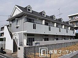 愛知県豊田市栄町6丁目の賃貸アパートの外観