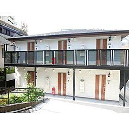 東京都目黒区目黒1丁目の賃貸アパートの外観