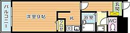 クレベール皇后崎[4階]の間取り
