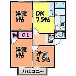 コスモクリアA棟[1階]の間取り