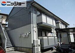プレミール千代田[2階]の外観