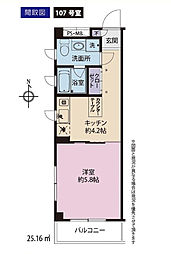 コンフォート吉野[1階]の間取り
