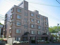 北海道札幌市中央区円山西町3丁目の賃貸マンションの外観