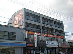 紺屋ビル[3階]の外観