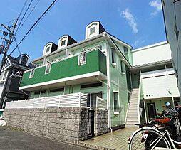 京都府京都市東山区一橋野本町の賃貸アパートの外観