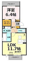 西武新宿線 狭山市駅 徒歩15分の賃貸アパート 1階1LDKの間取り