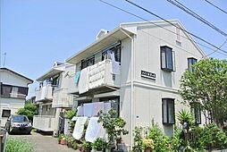 メゾン柏茅ヶ崎[2階]の外観