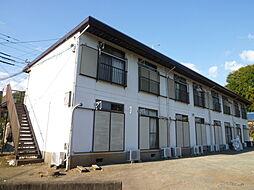 東海大学前駅 1.6万円